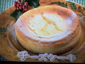 【NHKきょうの料理】栗原 はるみレシピ!チーズケーキ&ロシアンクッキー