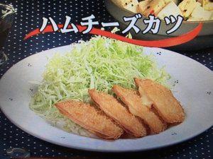 【キューピー3分クッキング】ハムチーズカツ&豆苗と豆腐のサラダ レシピ