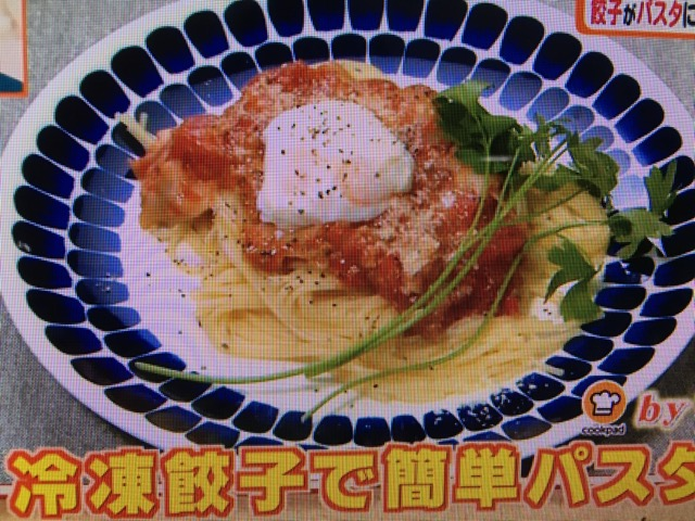 【ヒルナンデス】ピリ辛あんかけから揚げ・冷凍餃子パスタ・から揚げ丼 レシピ