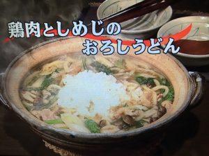 【キューピー3分クッキング】鶏肉としめじのうどん レシピ