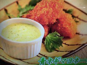 【ガッテン】ネギの香りパワー・ヌルの食べ方・アレンジレシピ・保存方法など