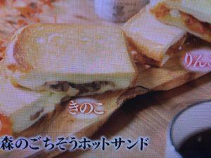 【めざましテレビ】ローラ レシピ~きのこのホットサンド&りんごのホットサンド