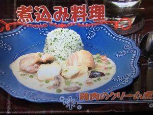 【キューピー3分クッキング】鶏肉のクリーム煮&パセリライス レシピ