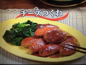 【キューピー3分クッキング】チーズつくね レシピ