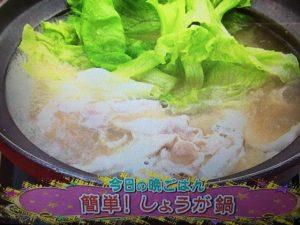 【バイキング】シャ乱Qはたけレシピ~しょうが鍋&シメの担々麺