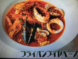 【NHKきょうの料理】SHIORIレシピ~フライパン ブイヤベース・バゲットのキッシュ・チョコレートのサラミなど