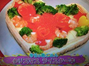 【バイキング】シャ乱Qはたけレシピ~濃厚チーズのクリスマスライスケーキ