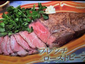 【NHKきょうの料理】フレンチローストビーフ&ムース・オ・ショコラ レシピ