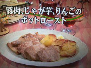 【キューピー3分クッキング】豚肉、じゃが芋、りんごのポットロースト レシピ