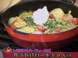 パーティー家族に福きたる!平野レミ早わざレシピ~食べればロールキャベツ・スペアリブロックなど