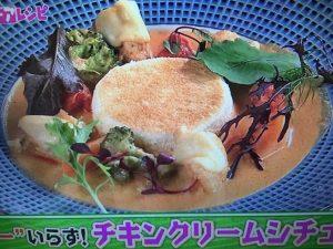 【雨上がり食楽部】ルーを使わない!チキンマッシュシチュー レシピ