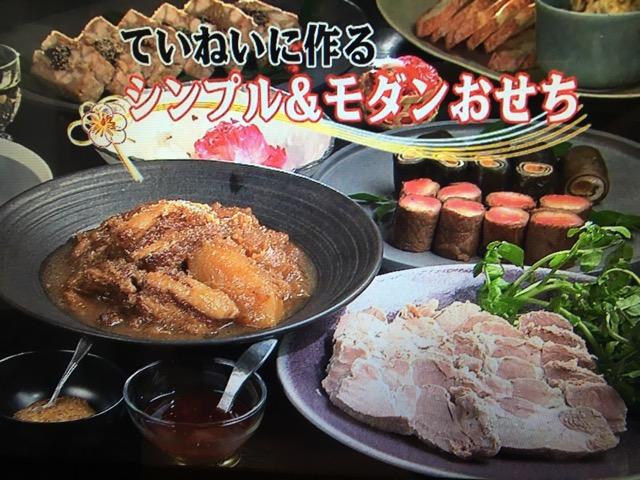 【キューピー3分クッキング】シンプル&もだんおせち!ほろよい豚・りんご角煮 レシピ