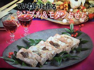 【キューピー3分クッキング】シンプル&もだんおせち!テリーヌみそ松風 レシピ