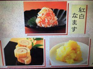 【NHKきょうの料理】おせち料理 手作りレシピ~栗きんとん・だて巻き・紅白なます