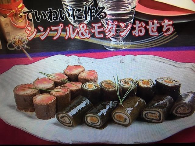 【キューピー3分クッキング】豚肉とあんずの昆布巻き&生麩の牛肉巻き レシピ