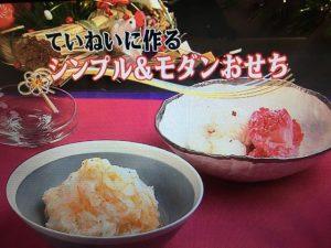 【キューピー3分クッキング】紅白なます&紅白菊花かぶ レシピ
