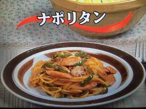【キューピー3分クッキング】ナポリタン&キャベツとコーンのサラダ