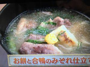 【上沼恵美子のおしゃべりクッキング】お餅と合鴨のみぞれ仕立て レシピ
