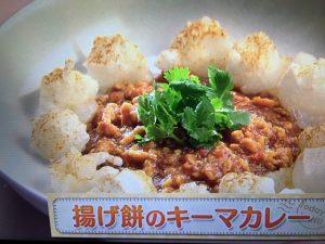 【上沼恵美子のおしゃべりクッキング】揚げ餅のキーマカレー レシピ