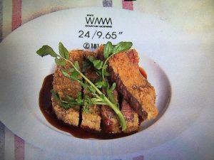 男子ごはんレシピ!ビーフカツ・鯛の白ワイン蒸し・鶏の南蛮漬け・揚げ出し豆腐など