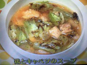 【きょうの料理ビギナーズ】コーンスープ&鶏とキャベツのスープ レシピ