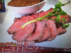 【得する人損する人】ウル得マン 牛肉レシピ~ローストビーフ・すき焼き・牛丼・プルコギ