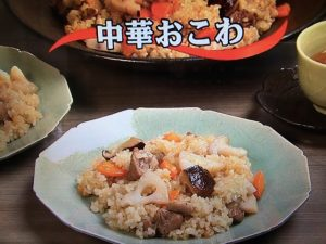 【キューピー3分クッキング】中華おこわ レシピ