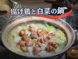 【キューピー3分クッキング】揚げ鶏と白菜の鍋 レシピ