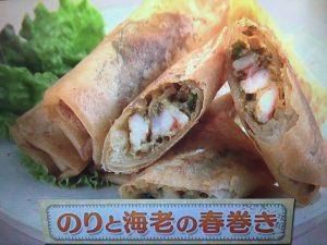 【上沼恵美子のおしゃべりクッキング】のりと海老の春巻き レシピ