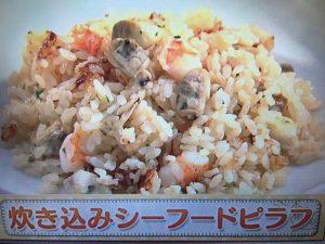 【上沼恵美子のおしゃべりクッキング】炊き込みシーフードピラフ レシピ