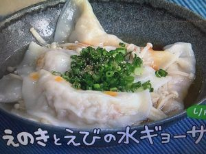 【NHKきょうの料理】えのきレシピ~切り株ステーキ・シューマイ・水ギョーザなど