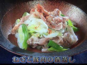 【きょうの料理ビギナーズ】ねぎと豚肉の酒蒸し&ねぎとハムの卵焼き レシピ