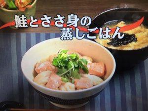 【キューピー3分クッキング】鮭とささ身の蒸しごはん&豆腐のとろみ汁 レシピ