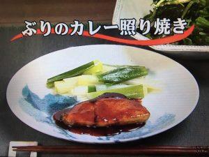 【キューピー3分クッキング】ぶりのカレー照り焼き&水菜とほうれん草のサラダ レシピ
