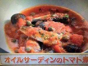 【上沼恵美子のおしゃべりクッキング】オイルサーディンのトマト煮 レシピ