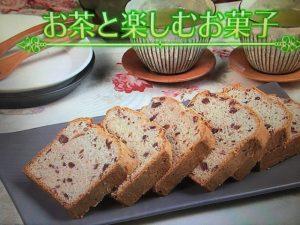 【キューピー3分クッキング】あずき入りケーキ レシピ