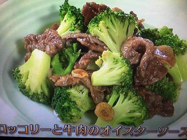 【きょうの料理ビギナーズ】ブロッコリー レシピ~マヨグラタン&オイスターソース炒め