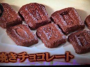 【世界一受けたい授業】栄養がアップするホット飲むヨーグルト&焼きチョコレート レシピ