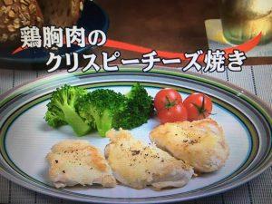 【キューピー3分クッキング】鶏胸肉のクリスピーチーズ焼き&レタスとみかんのサラダ レシピ