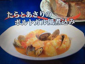 【キューピー3分クッキング】たらとあさりのポルトガル風煮込み レシピ