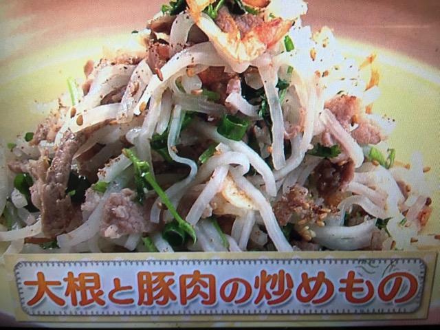 【上沼恵美子のおしゃべりクッキング】大根と豚肉の炒めもの レシピ
