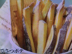 【めざましテレビ】ローラ レシピ~おうちでさつポテ