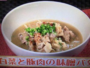 【雨上がり食楽部】白菜と豚肉の味噌バター レシピ