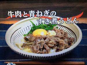 【キューピー3分クッキング】牛肉と青ねぎのすき煮うどん レシピ