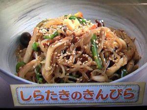 【上沼恵美子のおしゃべりクッキング】しらたきのきんぴら レシピ