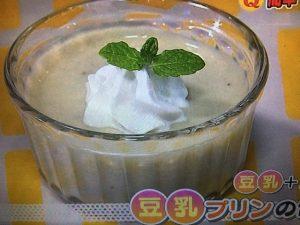 【あさイチスゴ技Q】豆乳で作る湯葉・マヨネーズ・チーズ・ホットケーキ・プリン レシピ