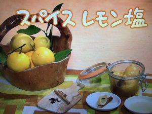 【NHKきょうの料理】スパイスレモン塩・鶏もも肉のグリル・ピクルス・ドレッシング レシピ