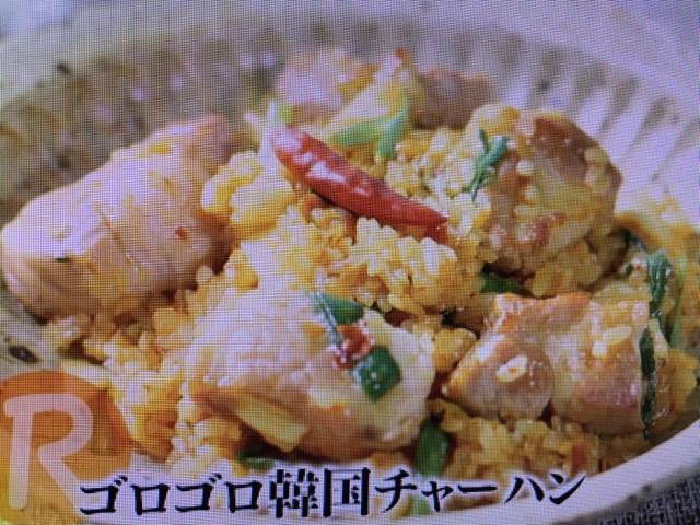 【めざましテレビ】ローラ レシピ~ゴロゴロ韓国チャーハン
