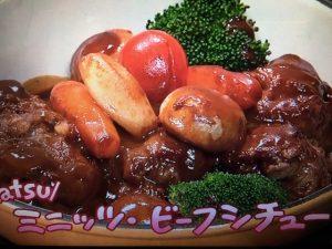 【NHKきょうの料理】ビーフシチュー&チキンボールのジンジャークリームシチュー レシピ