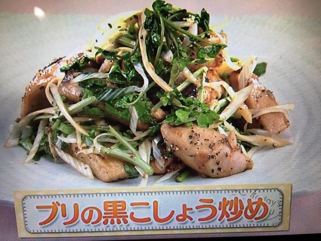 【上沼恵美子のおしゃべりクッキング】ブリの黒こしょう炒め レシピ